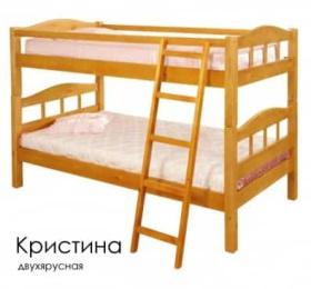 Кровать Двухъярусная «Кристина»